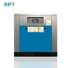 5.5kw 24v mining screw air compressor