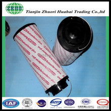 manufacturer supplies replacement high temperature resistance replace 2600R005BN4HC HDYAC filter