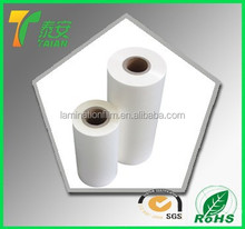 2015 hot sale/BOPP Film 17micron/BOPP Glossy Film Made in China, sell to India