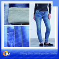 SH-L7121 Denim Knitted French Terry Fabric