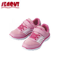 Top quality outdoor young sport racing shoes with eva sole