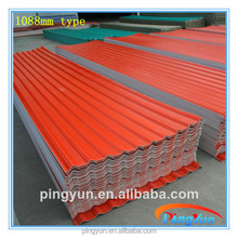 plastic corrugated roof/plastic roof/insulated roof panels