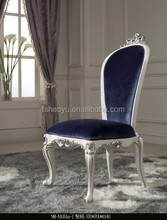 classic wooden dining chair/low price dining chairs/dining room chairs