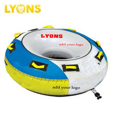 China Wholesale Inflatable Water Sports Equipment Towable Tube Ski for 1 person