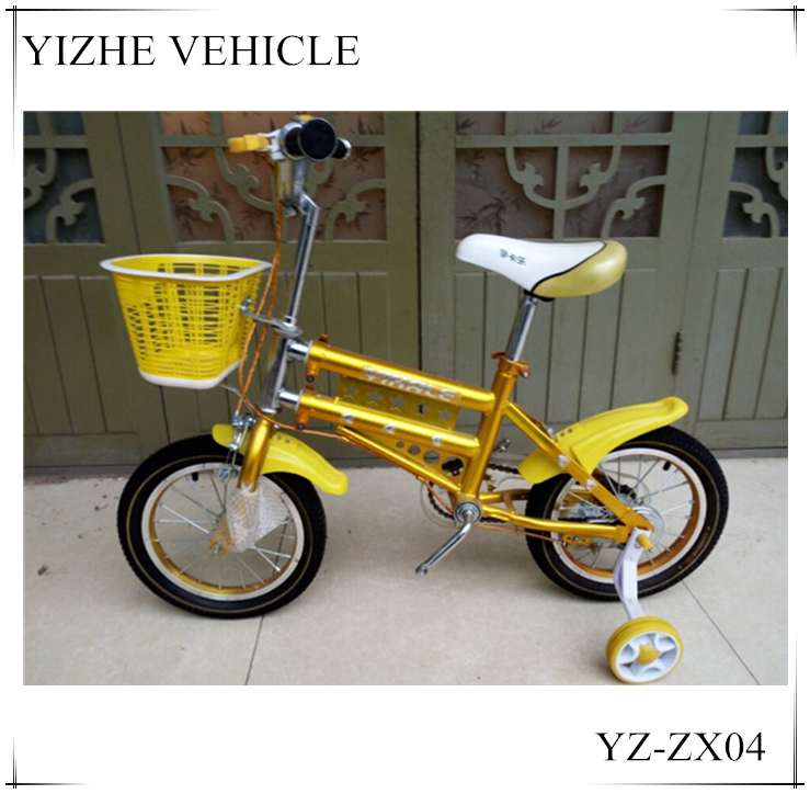 18 inch girls bike/Goldren children bicycle for 10 years old child