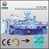 good quality automatic rubber slippers making machine