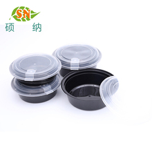 Wholesale 947ml plastic mens round lunch box