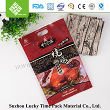 Aluminum foil vacuum frozen roast chicken packaging bag