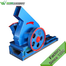 Customized professional timber chipper price sugarcan bagasse machine stump log alibaba supplier