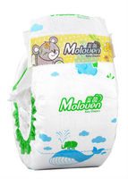 Cloth diaper sunny baby available OEM 2013 hot sales!