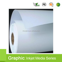 2015 advertising inkjet photo paper pearl