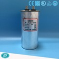 Customized supplier coupling cbb65 22.5uf capacitor