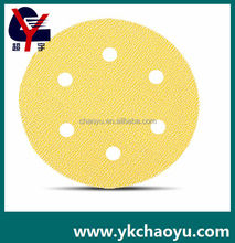 Good quality abrasive film discs