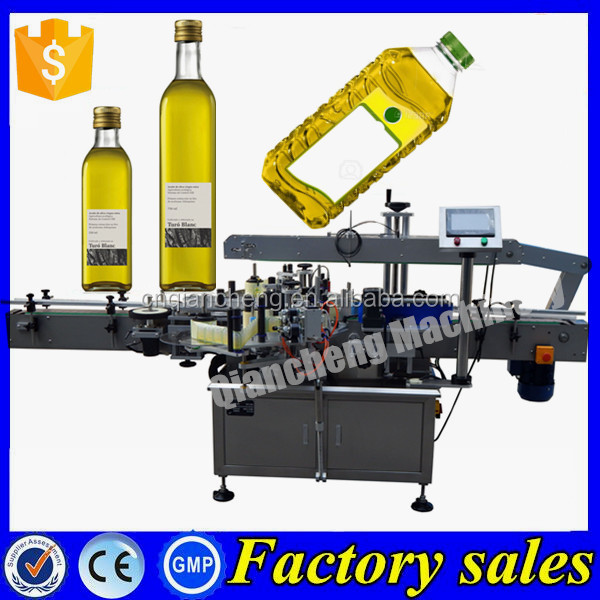 Hot sale double-sided adhesive labeling machine,sunflower oil bottle labeller