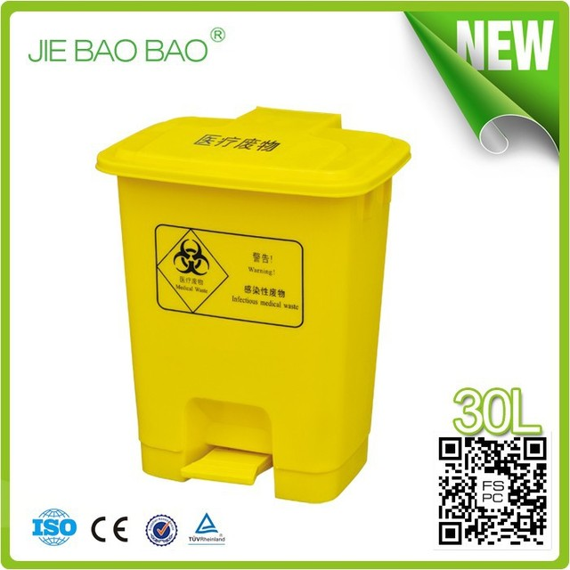 High Quality Pedal Cheap Waste Bin 30l Hospital Usage