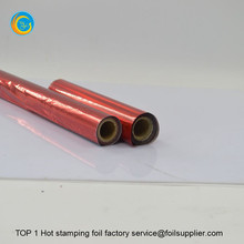low price gold hot stamping foil for paper yufeng