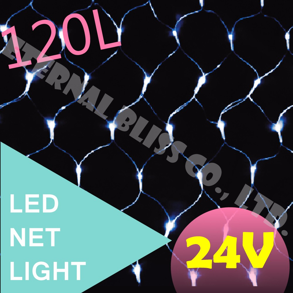 120Lv.3 auto electronics decoration street led net sky blue lighting