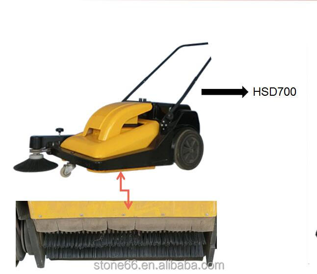 electric power sweeper