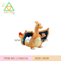 Pokemon Drogan Plush Kids Toys