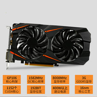 GTX 1060 6G For Gigabyte GV