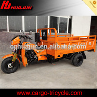 New arrived motor pedicab cargo tricycle 200cc