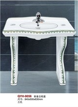 2014 Antique design sanitary ware ceramic pedestal basin was made of ceramic and metal parts with painting for bathroom