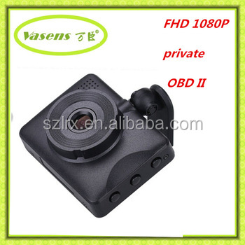 Vehicle Dash Cam 360 Degree View Camera Manual Fhd 1080P 30fps HD Car Black Box, Car DVR with G-sensor