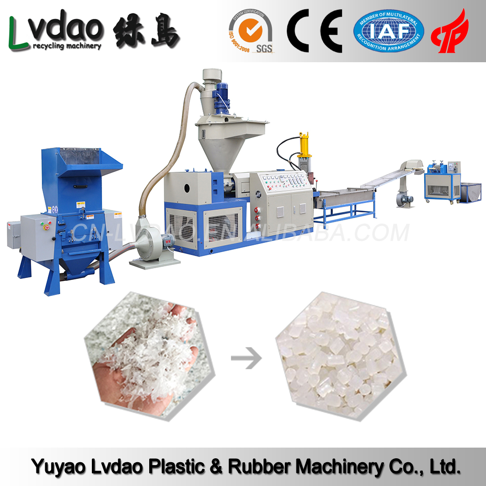 Single screw PP PE waste plastic film bottle recycling machine price