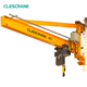 Indoor used wall mounted jib crane