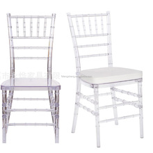 CLEAR CHIAVARI CHAIRS FOR SALE