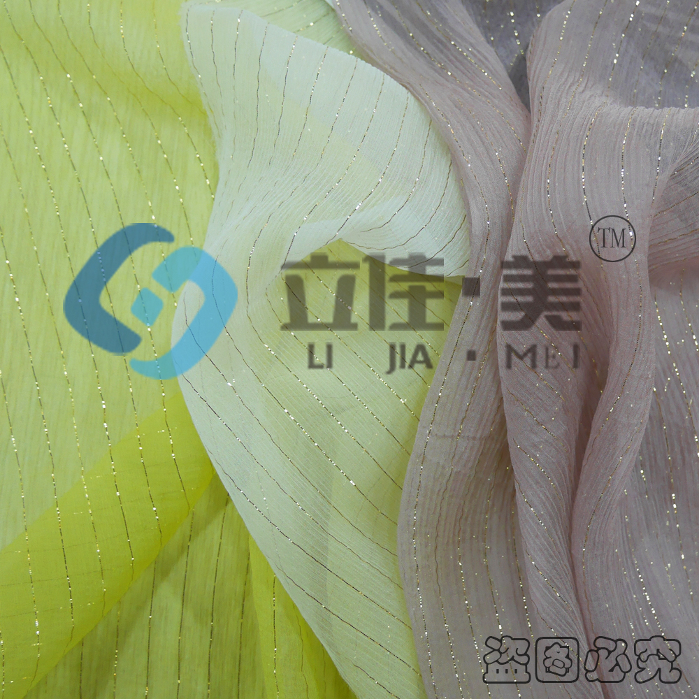 6mm Abaya Fabric Material Crinkle Pure Silk Lurex Fabric