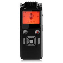 1536kbps digital audio recorder with Line-in recording function and built-in 8GB memory