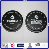OEM Good Quality Soft PU Hockey Puck Stress Ball With Logo