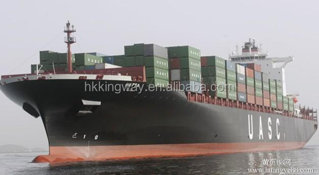 FCL container sand LCL shipping service to Philadelphia from China ports