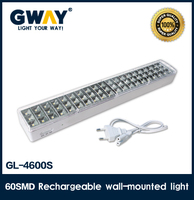 300lm6w 60 SMD led rechargeable aluminum wall mounted emergency light 4V2AH lead acid battery