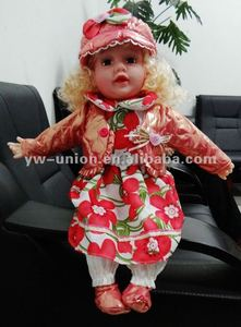 "24""New style 16kinds of baby doll for children play(YG-2012-221)"