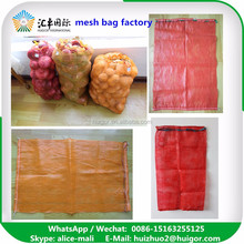small nylon mesh drawstring bag ,50kg woven bags for sand cement