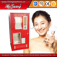 New Product Custom Made Vending Machine Business Coins Paper Money Ic Id Cards Juice Milk Ice Drinks Water Vending
