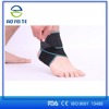 Compression basketball adjustable ankle supports