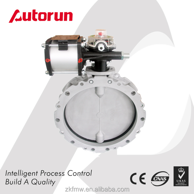 Pneumatic Cement Powder Butterfly Valve