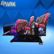 The Newest Best Selling Virtual Reality Chair Game Machine 5D Cinema