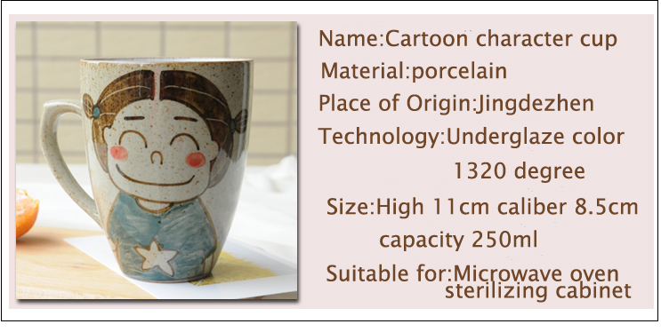 Cheap hot sale Japanese Hand drawn cartoon the microwave oven, disinfection cabinet available cup