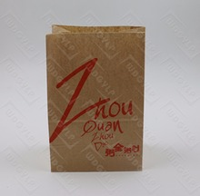 Your Own Design Kraft Paper Food Bag / French Fries Paper Bag/ Hamburgers Fried Food Bag
