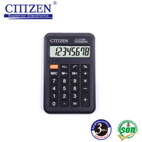 Most Popular Plastic Key 8 Digit Mini Calculator