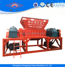 Heavy duty used metal shredder for sale