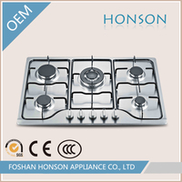 Equipment Appliance Gas Cooktop 5 burners built-in type gas cooker infrared gas stove HS5704