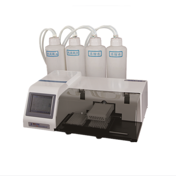 DNX-96 Mindray ELISA Plate Washer Microplate Washe Clinical Analytical automatic portable elisa washer