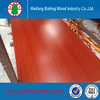 High gloss Wood Grain UV MDF Panel/UV Coated Board /Wood Grain Melamine Laminated MDF