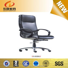 Office Faux-Leather Covered Chair, Massage Chair, Chair with Padded Arms