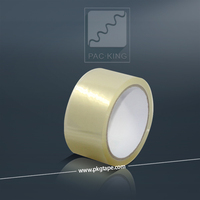 2015 Clear/Brown Carton Sealing Tape With Low Price